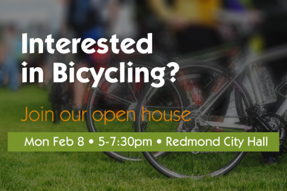 Email-Invite-BikingStrategicPlanOpenHouse