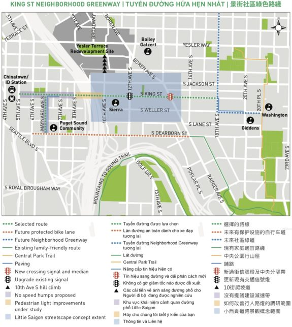 Map of King Street neighborhood greenway improvements.